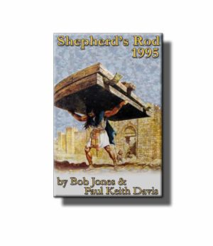 Shepherd-Rod-1995-2