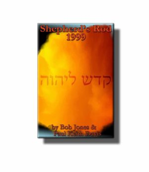 Shepherd-Rod-1999-2